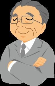 【合格者数予想+行動】1,200人、26.4%合格説