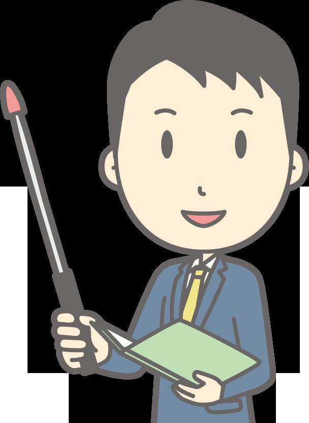【学び方改革】(中)二次試験編