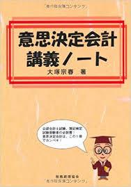 【イケカコ】イケカコ利用のメリデメ