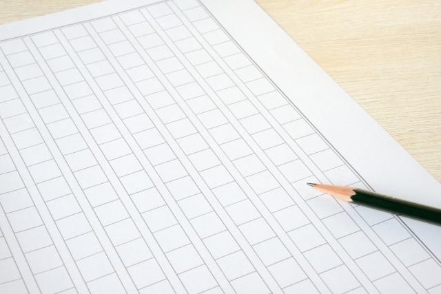 【高スコア答案分析(Ⅲ)】「診断士体」の使い方
