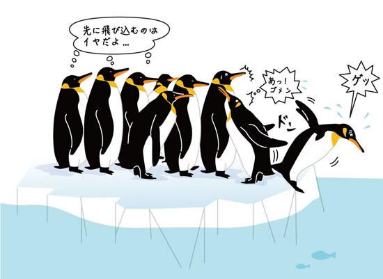 【のれんパクリ禁止③】再現答案当日作成