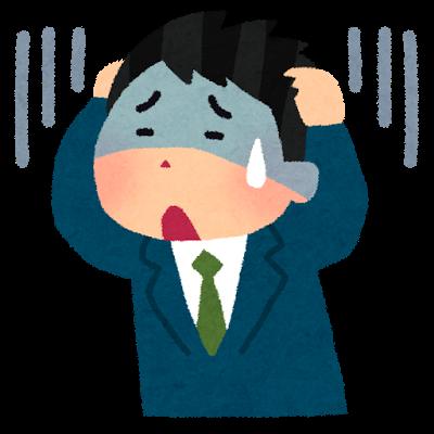 【3年ふりだし組】難しすぎる「Ⅲ」の処方箋: 「1次」スピテキ(Ⅲ)