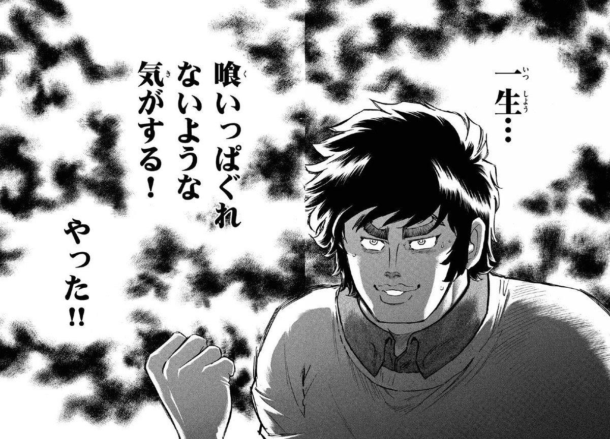 ロジカル・デジタル・ラディカル先手必勝【答案共有で自己採点】