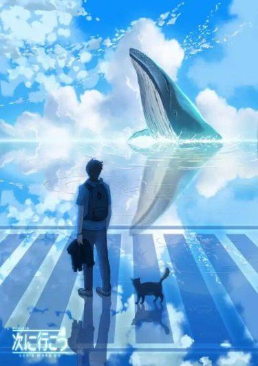 【出る順財務②:連結会計+CF計算書】池の中のクジラ問題