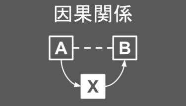 【500点名作劇場:⑤長文の因→果ズレ】採点係好みの一文100字