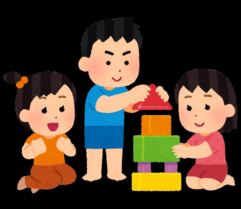 画像に alt 属性が指定されていません。ファイル名: toy_tsumiki_kids_kyouryoku.png