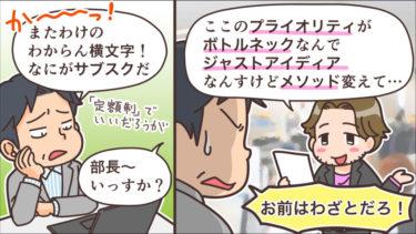 原点回帰:知識でヨコ文字自由自在【A~Eランク マーケ】
