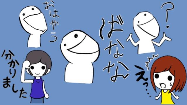 画像に alt 属性が指定されていません。ファイル名: atamanoiihitowaruihito_1025-1.jpg