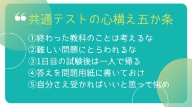 【マーケ:③述語(結論あべこべ)】祝14発売:ベテが一生受からない理由 byコトラー